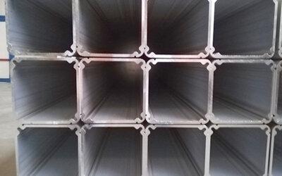 L'alluminio